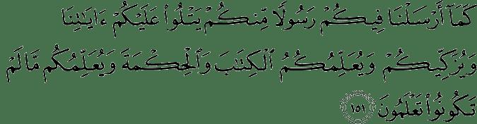Surat Al-Baqarah Ayat 151
