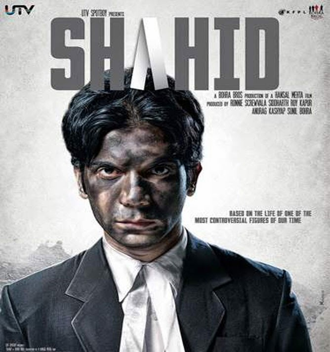 http://infohmovie.blogspot.com/2014/02/shahid.html