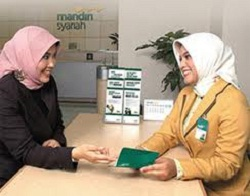 Bank Syariah Mandiri - Recruitment Frontliner