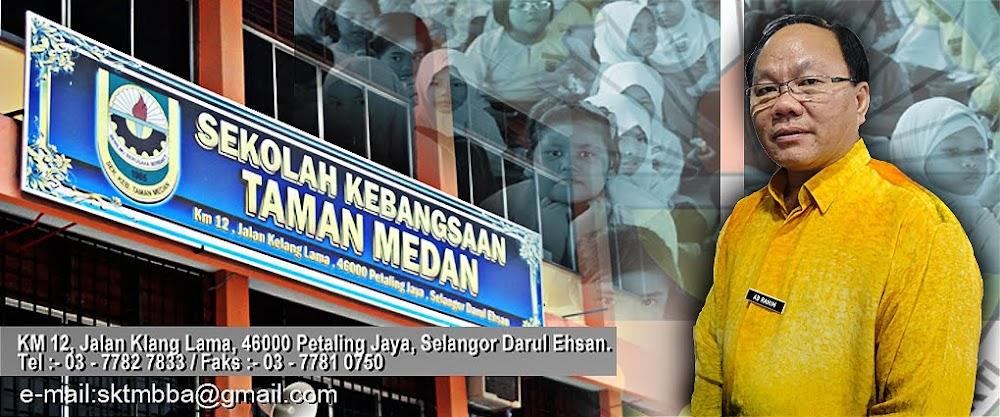 Sekolah Kebangsaan Taman Medan