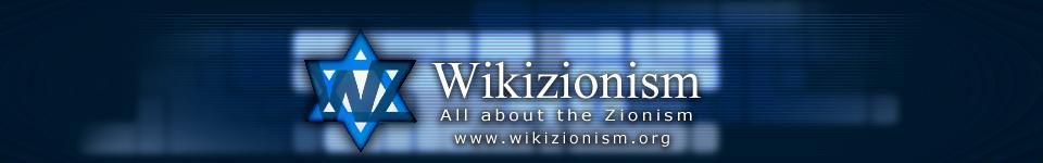 Wiki Zionism
