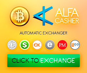 Электронный обменник AlfaCashier для быстрого обмена криптовалют Bitcoin, Litecoin с минимальной комиссией в Яндекс.Деньги, PayPal, Сбербанк и другие