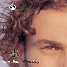 Amr-Diab-Allem-Albi