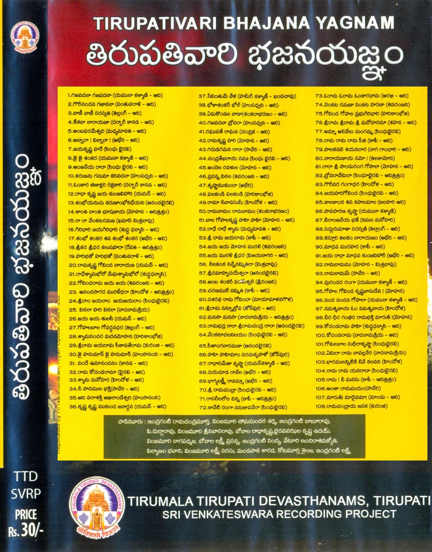Download devotional songs free tirupati vari bhajana yagnam tirupati vari bhajana yagnam fandeluxe Images