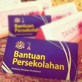 Bantuan Persekolahan RM100 Diagihkan Mulai 15 Januari 2014