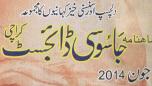 http://books.google.com.pk/books?id=-du6AwAAQBAJ&lpg=PA1&pg=PA1#v=onepage&q&f=false
