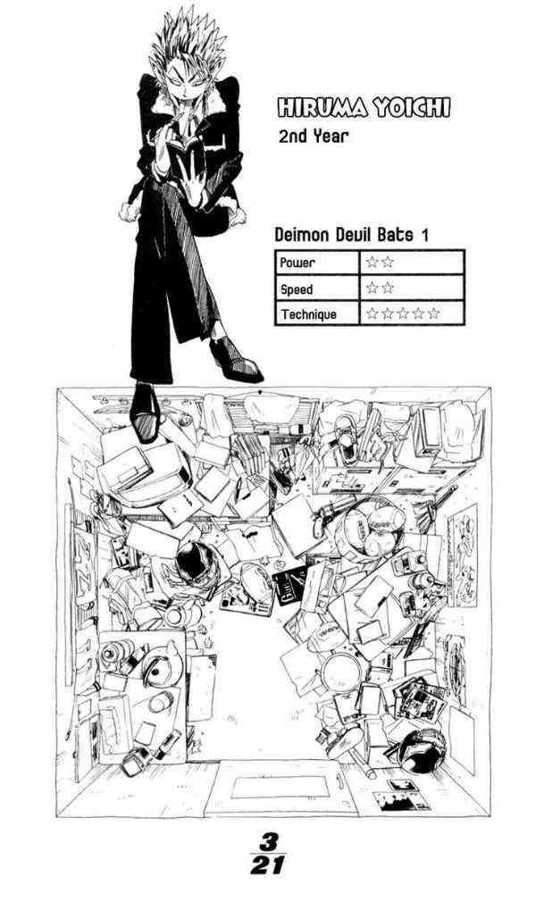 Komik eyeshield 21 003 - kita butuh 11 4 Indonesia eyeshield 21 003 - kita butuh 11 Terbaru 25|Baca Manga Komik Indonesia|