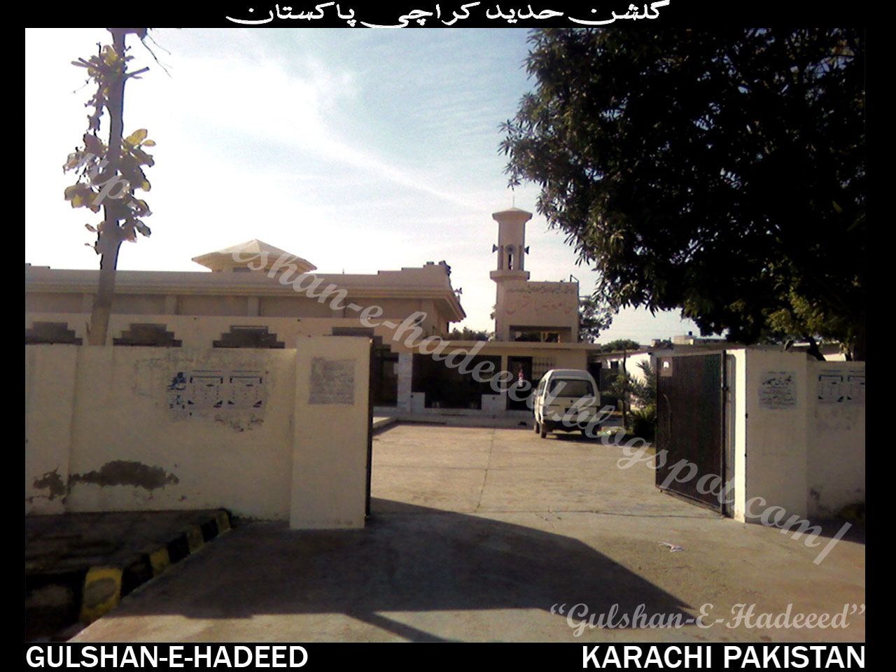 Gulshan-e-Hadeed