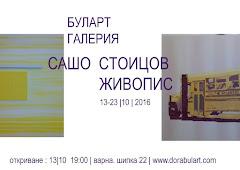 past @ bulart gallery