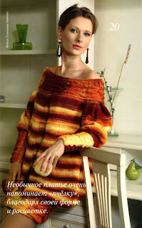 http://www.vyazemsami.ru// Платье