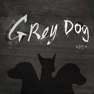 Grey Dog (그레이 독) - 조금만 더