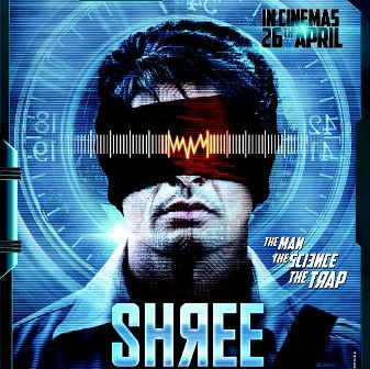 Watch Shree (2013) Hindi Movie Online