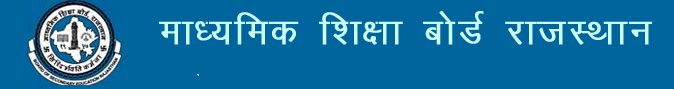 Rajasthan Board of Secondary Education - Ajmer