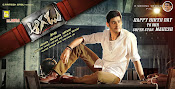 Mahesh Babu Aagadu wallpapers-thumbnail-20