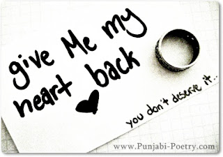Give_Me_My_Heart_Back
