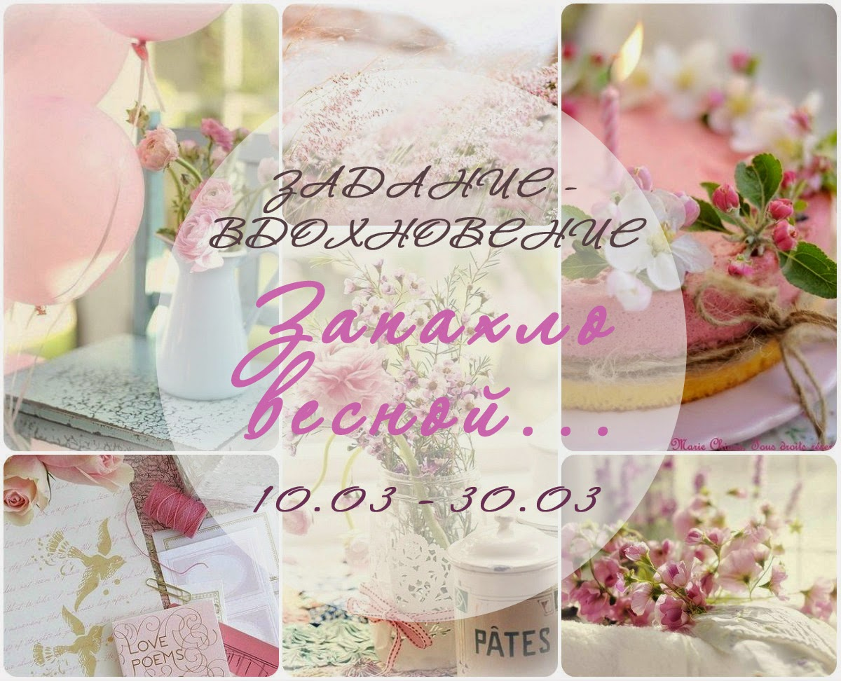 http://scrapbesedka.blogspot.de/2015/03/blog-post_10.html