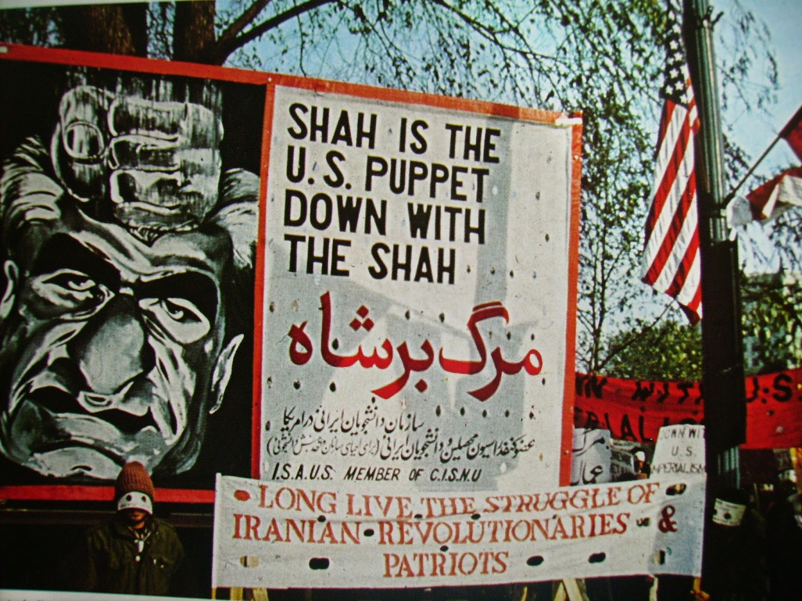 iranian revolution paper essay example Essay term paper research  of being iranian (essay sample  of high tension between the glorious past and the present in iranian revolution.