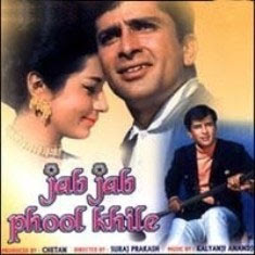 Jab Jab Phool Khile 1965 Hindi Movie Watch Online
