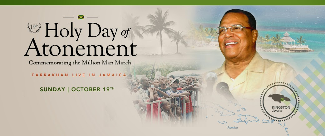 19th commemoration of the Million Man March