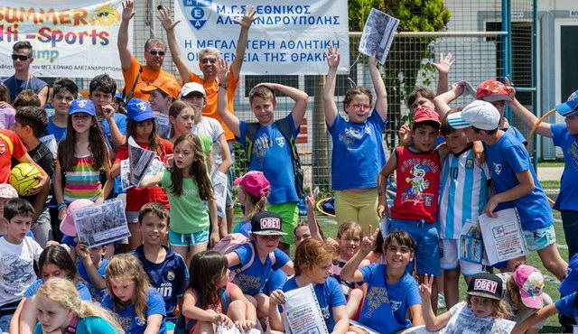 Κοινωνικός και αθλητικός θεσμός για την Αλεξανδρούπολη το Summer Multi Sports Camp του Εθνικού