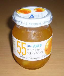 アヲハタ55 ジャム オレンジママレード