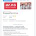 Компания «АЛЛО» использует «законодательство ЛНР и ДНР»?