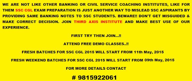 ssc cgl coaching in chandigarh