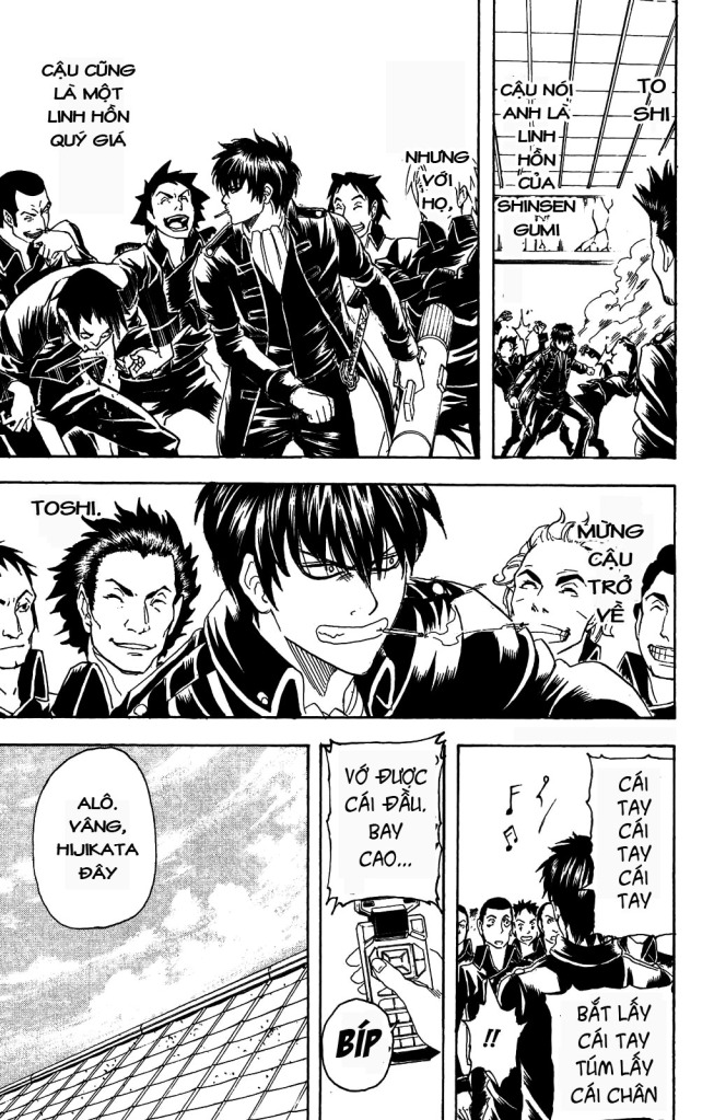 Gintama Chap 168