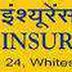 UIIC Assistant Admit Card 2015 Download at uiic.co.in