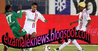 أليكسس موندومو لاعب إرتكاز الزمالك الكاميروني