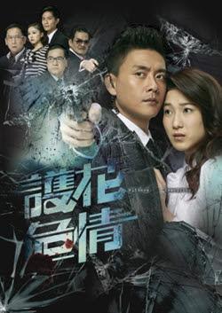 Hinh anh dien vien Phim Bao Ve Nhan Chung