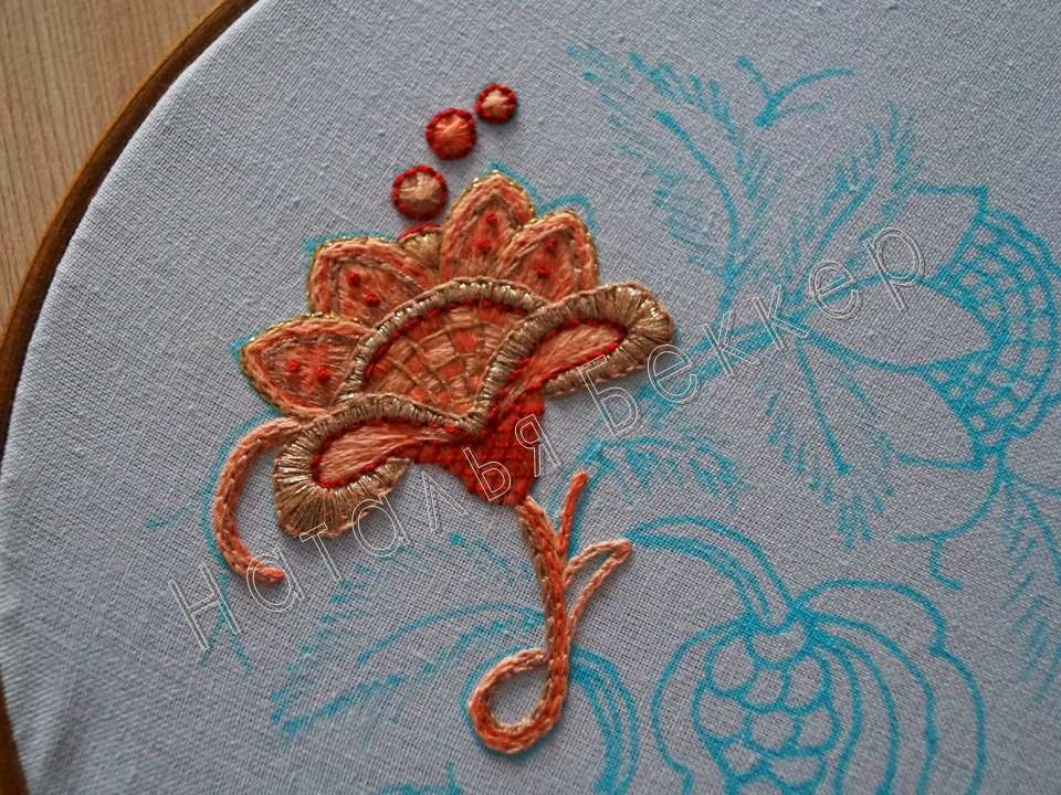 Искусство якобинской вышивки читать 502