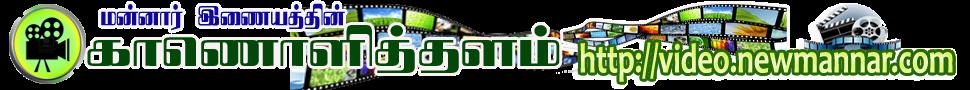 காணொளித்தளம்