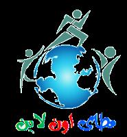 شعارنا