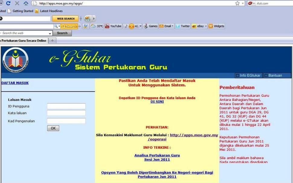 Unit Sekolah Rendah Pertukaran Guru Secara Online E Gtukar Sesi Jun 2011