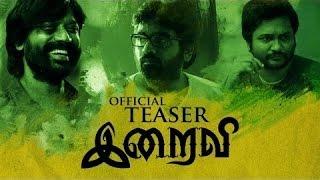 Iraivi – Official Teaser _ SJ Surya, Vijay Sethupathi, Simha _ Karthik Subbaraj _ Santhosh Narayanan