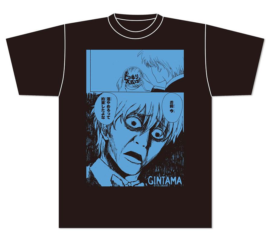 Café Gintama: Résultat Du Vote Pour Le Prochain T-shirt