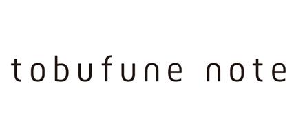 tobufune note