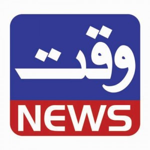 Watch Live Waqt News Tv Channel Online Streaming