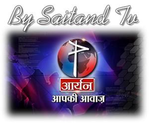 Live TV streaming | Watch TV Shows online | IPTV