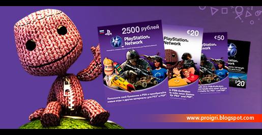 Playstation Network - Пополнение счета и покупка загружаемых дополнений (DLC)