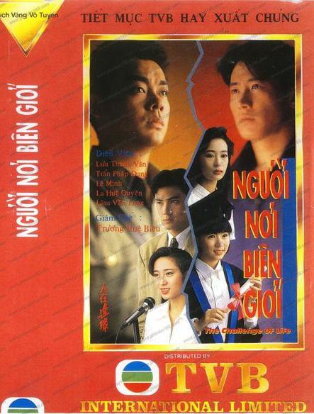 Người Nơi Biên Giới - Nguoi Noi Bien Gioi