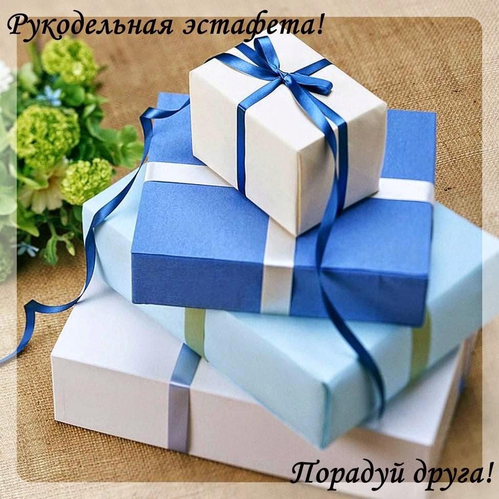 Подарки на 10 день рождения 22