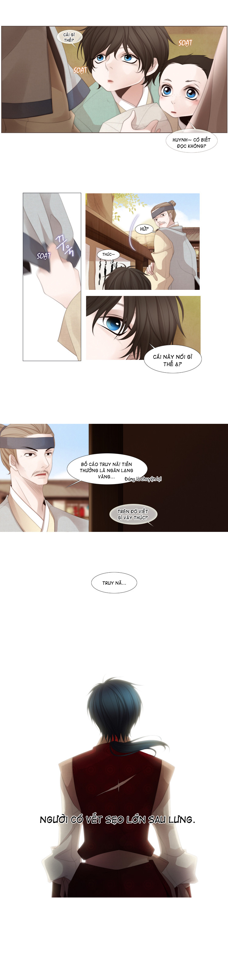 Twelve Nights Chap 31 - Next Chap 32