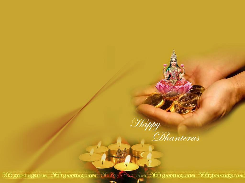 Happy dhanteras 2014 greetings card best dhanteras photos for wishesandgreetings happy dhanteras cards 2014 happy dhanteras greetings download m4hsunfo