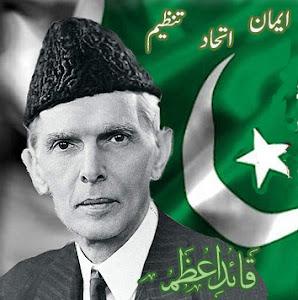 Mohamed Ali Jinahh. Lider de la Indenpendencia de Pakistan