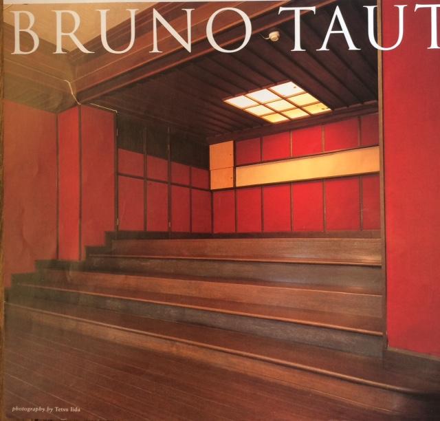 ブルーノ・タウトの画像 p1_25