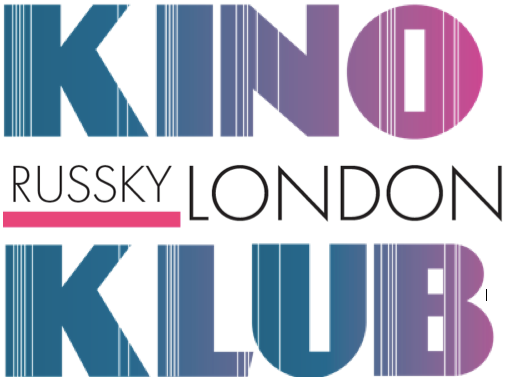 Rossica Academia's Russky London Kino Klub