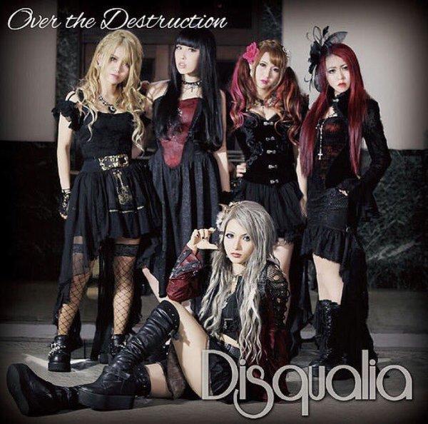 [Single] Disqualia – Over the destruction (2015.12.16/MP3/RAR)