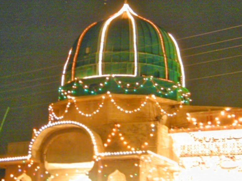 Annual Urs Shareef- 2014